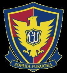 上智福岡中学高等学校